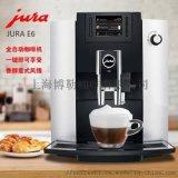 JURA/優瑞E6進口全自動咖啡機家用辦公室咖啡機