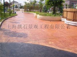 阜阳艺术压花地坪材料 承揽压模混凝土工程施工