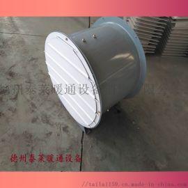 BT35-11-3.15/4防爆轴流风机