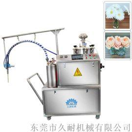久耐环氧树脂假水灌胶机仿真花假水配胶设备