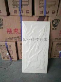 厂家直销 福建陶瓷外墙砖 全瓷蘑菇石
