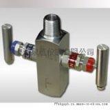 罗斯蒙特3051S2CD5A2E12A1BB4D1D2I5M5压力变送器