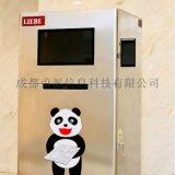 北京智慧分餐盤機私人訂製