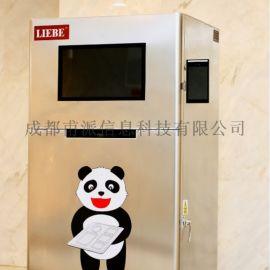 北京智能分餐盘机私人订制