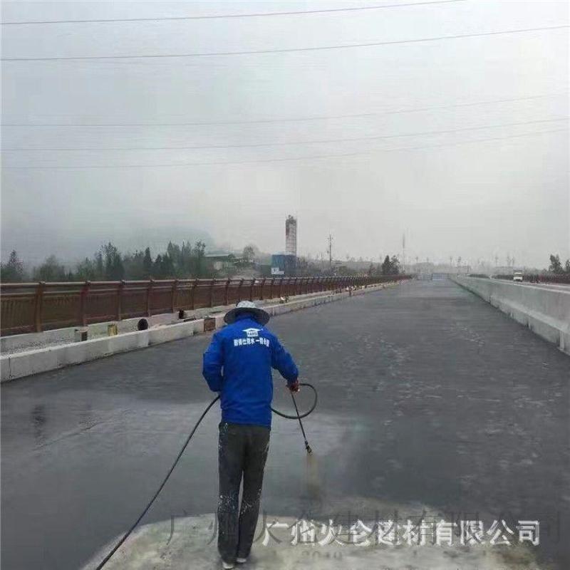 耐博仕AMP-100二阶反应型桥面桥梁防水涂料