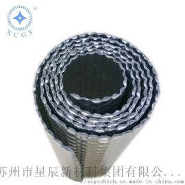 苏州厂家直供反辐射层热网工程管道隔热保温材料