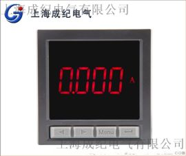 上海成纪智能单相手持式交流电流数显表