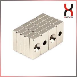 供应钕铁硼强力打孔磁铁 方形沉头孔磁块 沉孔磁铁