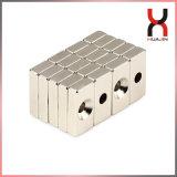 供應釹鐵硼強力打孔磁鐵 方形沉頭孔磁塊 沉孔磁鐵
