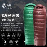 黑冰羽絨睡袋 多款戶外睡袋銷售 黑冰睡袋雲南代理商