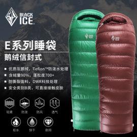 黑冰羽绒睡袋 多款户外睡袋销售 黑冰睡袋云南代理商