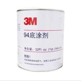 3M94底涂剂双面胶增粘剂快速固定胶带胶处理剂
