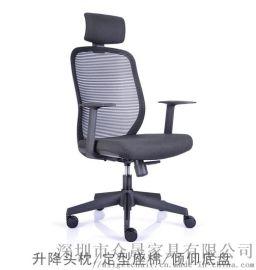 时尚网布办公电脑椅 职员工作旋转椅 办公会议椅