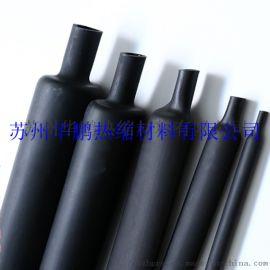 起重机线束连接点带胶热缩套管气密性防水双壁热缩套管