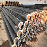 玉溪 鑫龙日升 聚氨酯硬质发泡预制管DN300/325热水钢塑复合管