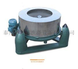 海豚洗涤设备厂家直销三足离心脱水机 大型离心甩干机