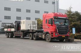 车载式移动碎石机报价_厂家推荐Z94