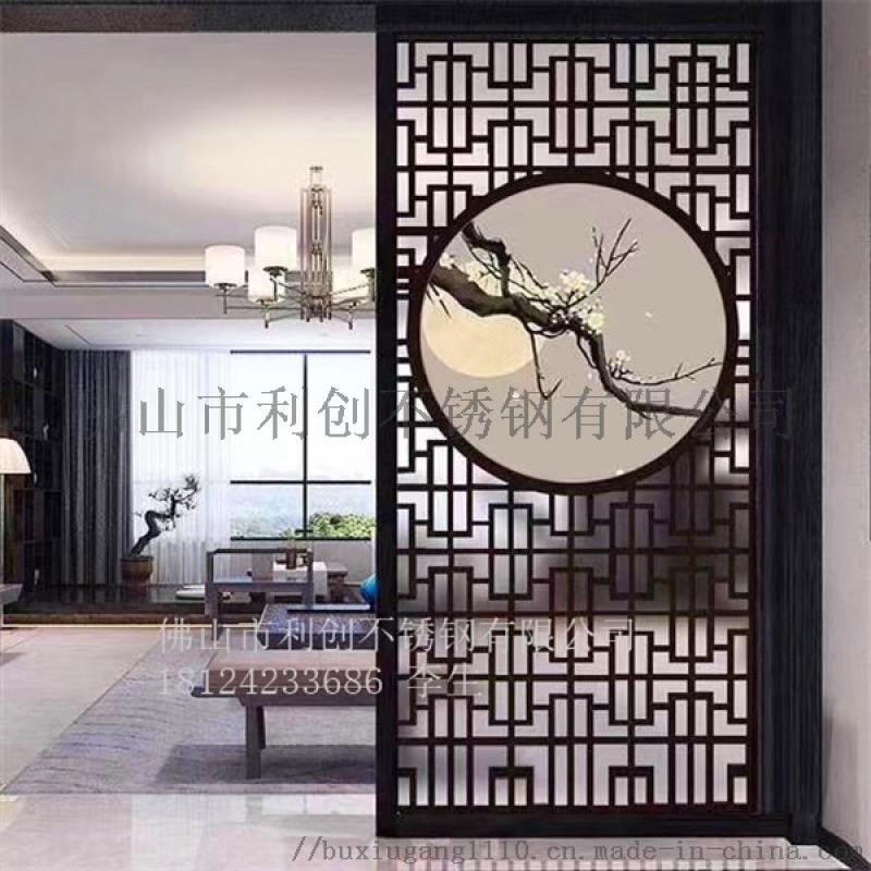 不锈钢镀铜屏风定制拉丝钛金酒店装饰屏风加工