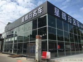 深圳明框玻璃幕墙安装报价