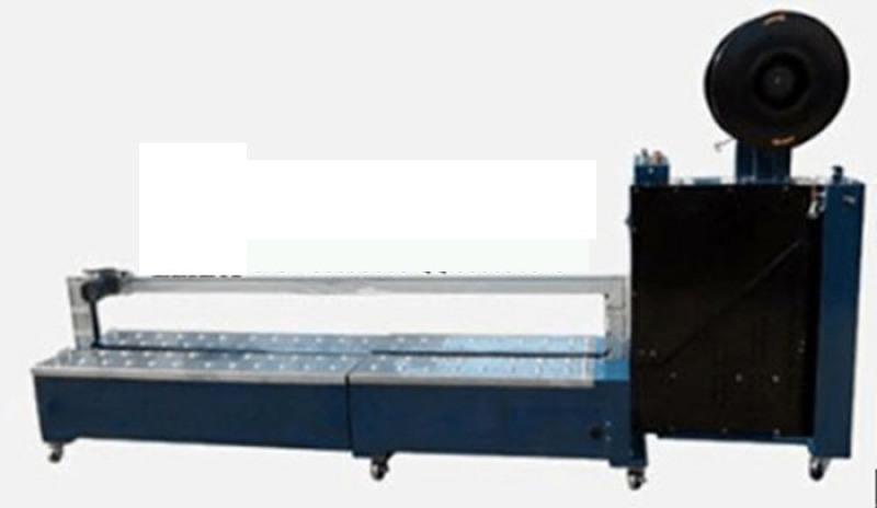 高埗全自动打包机定制款樟木头打包机设备