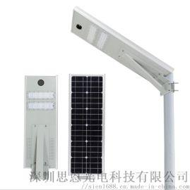 太阳能路灯40W一体化