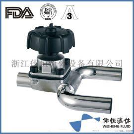 卫生级U型手动隔膜阀