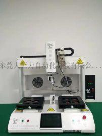 中国单头双平台焊锡机