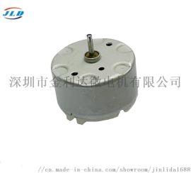 深圳厂家直销电动玩具、搅拌机微型直流电机马达
