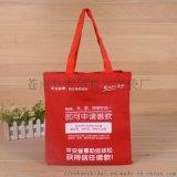 龙港雅宝制袋厂定做帆布袋手提袋广告礼品袋购物袋环保袋