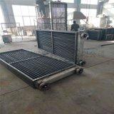 SRL空氣加熱器廠家/無縫鋼管蒸汽加熱器