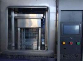 可程式冷熱衝擊試驗箱