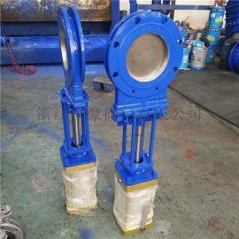 DZ67W-10气动刀闸阀 气动插板阀 气缸闸板阀