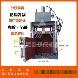废纸打包机 昌晓机械设备 手动打包机 金属打包机