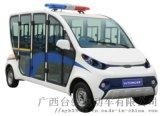 广西南宁电动巡逻车,南宁电瓶观光巡逻车
