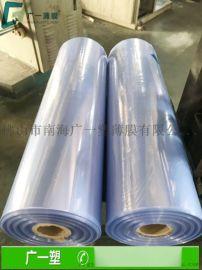 PVC热收缩膜 pvc袋子可定制厂家直销