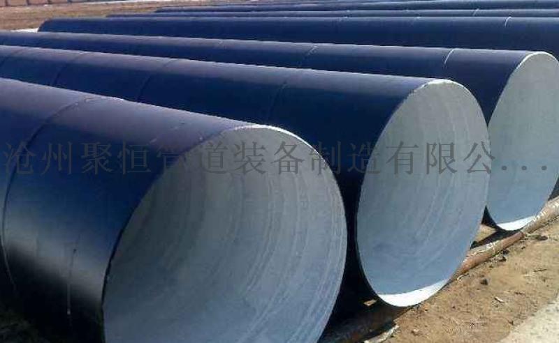 厂家直销 污水处理钢管 专业生产管道及配件
