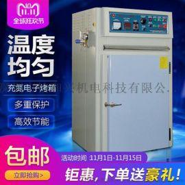 供应怡和牌LED光电充氮烤箱 小型工业烤箱