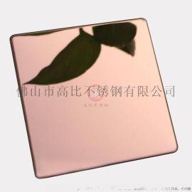 高比304电镀古铜色不锈钢镜面板