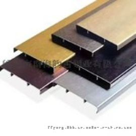 铝合金黄花梨踢脚线橱柜防潮防尘地脚板铝材