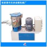 高速混合机 化工类立式电动混合搅拌机 机械传动高速混合机批发