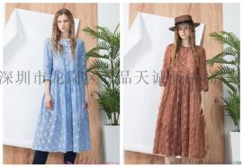 上海品牌和言时尚商务女装折扣走份货源渠道找广州明浩
