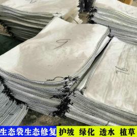 绿化生态袋, 江苏装沙装土袋