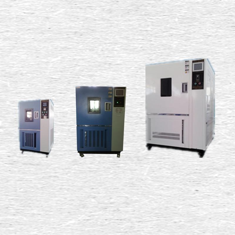 服务器温度循环实验室 测试提供