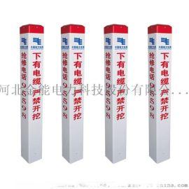 金能电力生产各种标志桩、标志牌