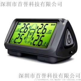 太阳能无线汽车胎压监测系统 TPMS 胎压监测