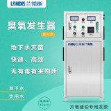云南消毒杀菌设备制造商兰蒂斯臭氧机促销价