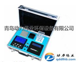 动力伟业水质检测一体化仪器