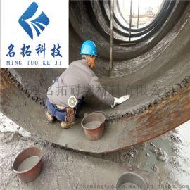 除尘器壳体陶瓷耐磨涂料 防磨胶泥