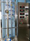雙液系二元氣液平衡實驗