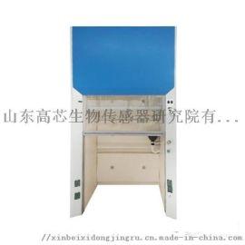 落地通风柜FH1500(W)